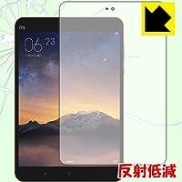 特殊素材で衝撃を吸収 衝撃吸収[反射低減]保護フィルム Xiaomi Mi Pad 2 日本製