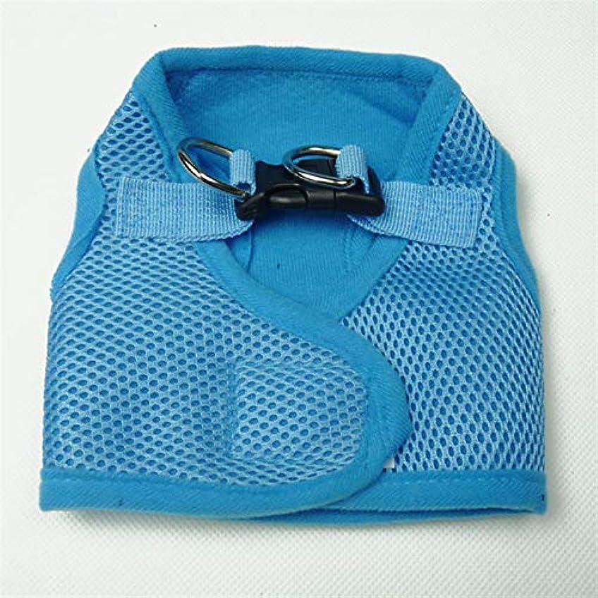 調子アジャ無許可FidgetGear Pet Puppy Dog Soft Mesh Walking Collar Strap Vest Harness Apparel Size XS-XL blue M