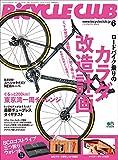 BiCYCLE CLUB (バイシクルクラブ)2019年6月号 No.410[雑誌]