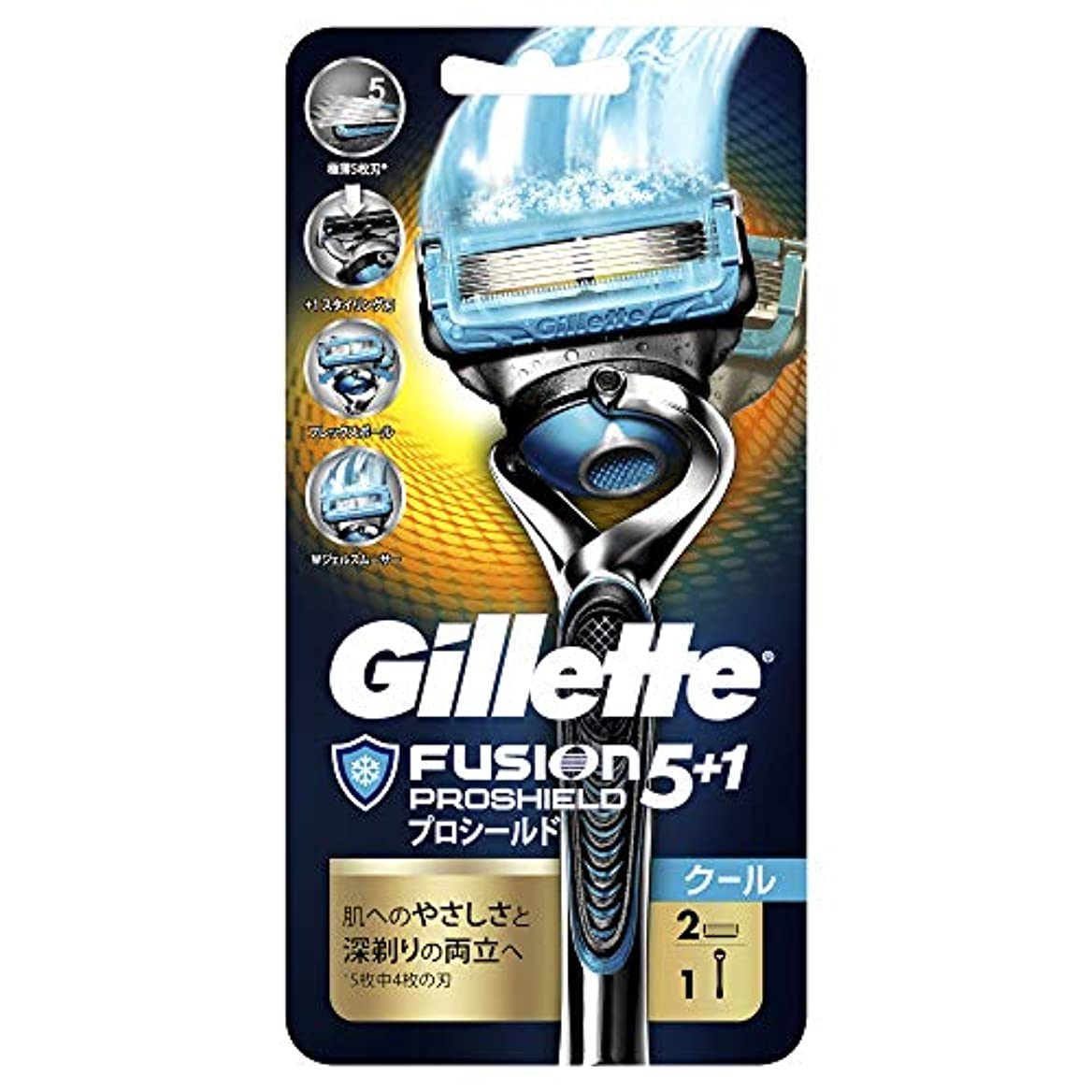 維持するあえて会議ジレット 髭剃り フュージョン5+1 プロシールド クール 本体 替刃1個付