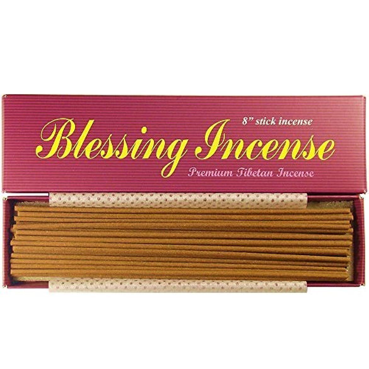 冷酷な百万アーティファクトBlessing Incense - 8 Stick Incense - 100% Natural - C003T [並行輸入品]