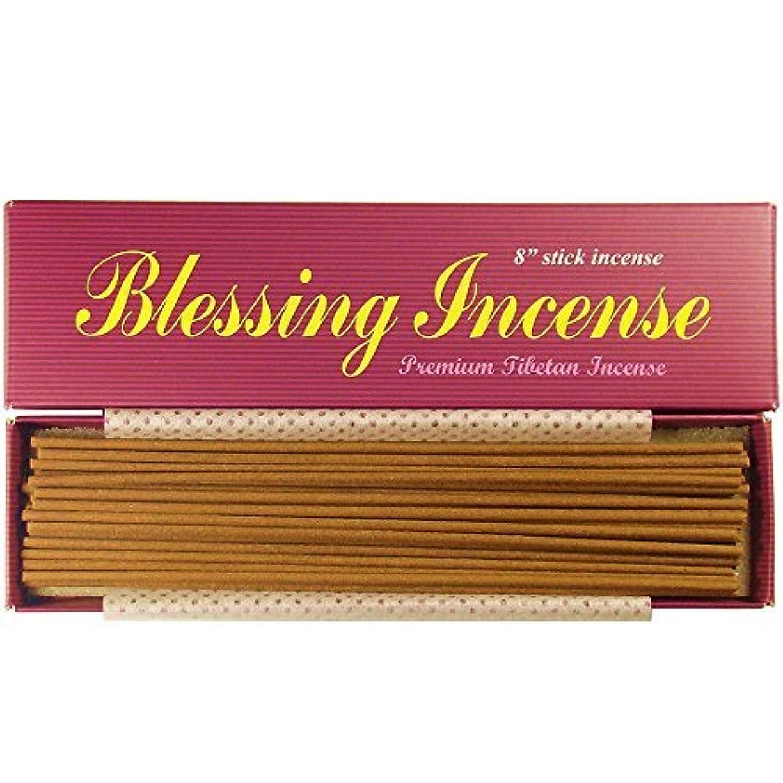 寸前危険なハリケーンBlessing Incense - 8 Stick Incense - 100% Natural - C003T [並行輸入品]