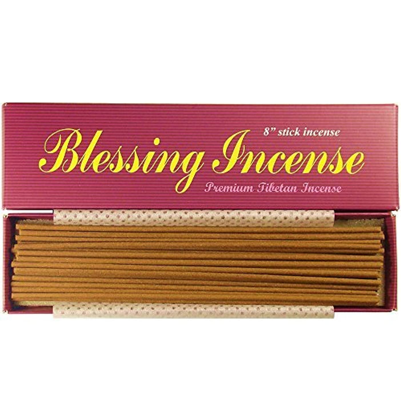 扱いやすいスタンドリマBlessing Incense - 8 Stick Incense - 100% Natural - C003T [並行輸入品]