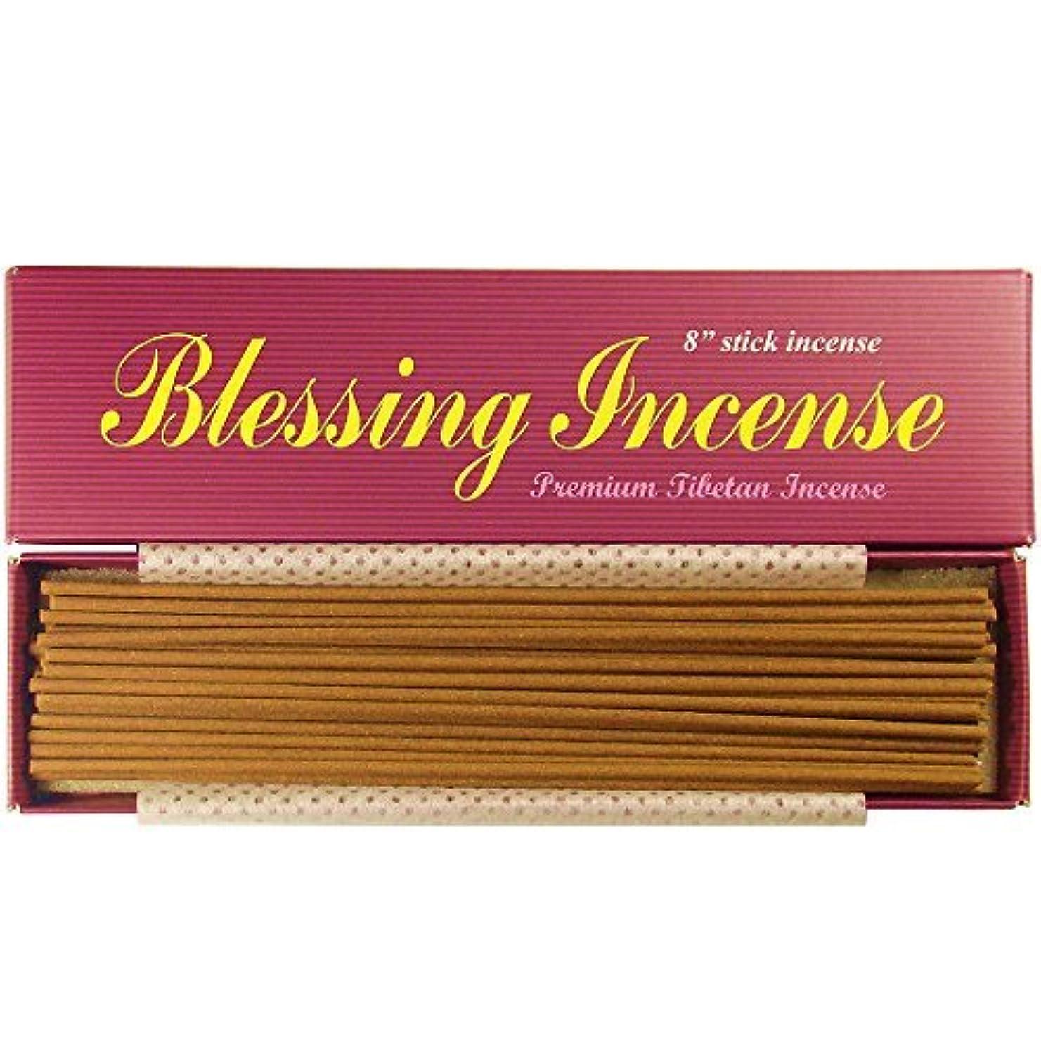 盗賊発音警察Blessing Incense - 8 Stick Incense - 100% Natural - C003T [並行輸入品]