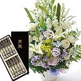 お供え線香セット 供花アレンジ5400円 カラーは白に青紫を入れて &黒塗箱入り特選・淡墨の桜セット