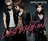LAST EMOTION/SUMMER PARTY(初回限定盤)(DVD付)
