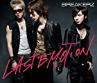LAST EMOTION/SUMMER PARTY(初回限定盤)(DVD付)()