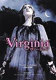 Virginia/ヴァージニア (竹書房映画文庫)