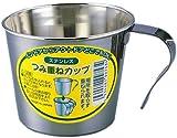ステンつみ重ねカップ 【まとめ買い12個セット】 7-14-03