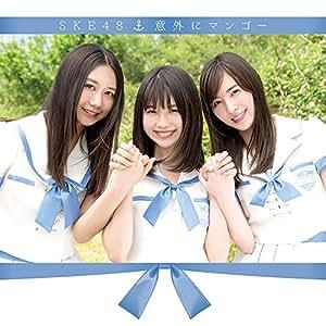 意外にマンゴー(DVD付)(TYPE-A)(通常盤)