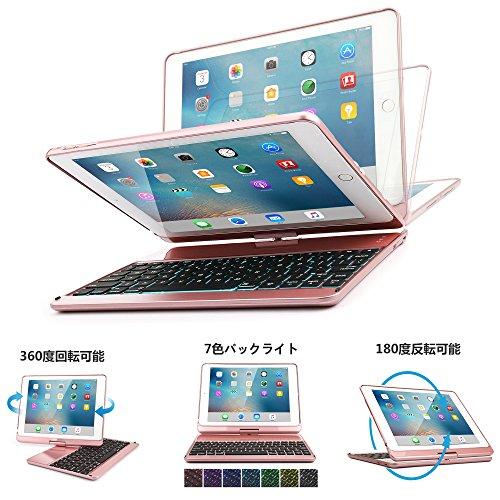 iPad 9.7ケース キーボード Sengbrich 七色...