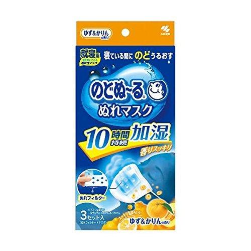 【お徳用 8 セット】 のどぬーる ぬれマスク 就寝用 ゆず&かりんの香り 3セット入×8セット