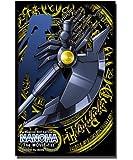 ブシロード スリーブコレクション HG (ハイグレード) Vol.116 魔法少女リリカルなのは The MOVIE 1st 『バルディッシュ』