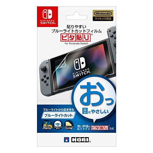 【Nintendo Switch対応】貼りやすいブルーライトカットフィルム ...