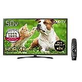 LG 50V型 液晶 テレビ 50UK6400EJC 4K HDR対応 直下型LED VAパネル 2018年モデル (マジックリモコン付)