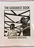 THE GOODDEST BOOK MAGOKORO BROTHERS 20TH ANNIVERSARY ISSUE