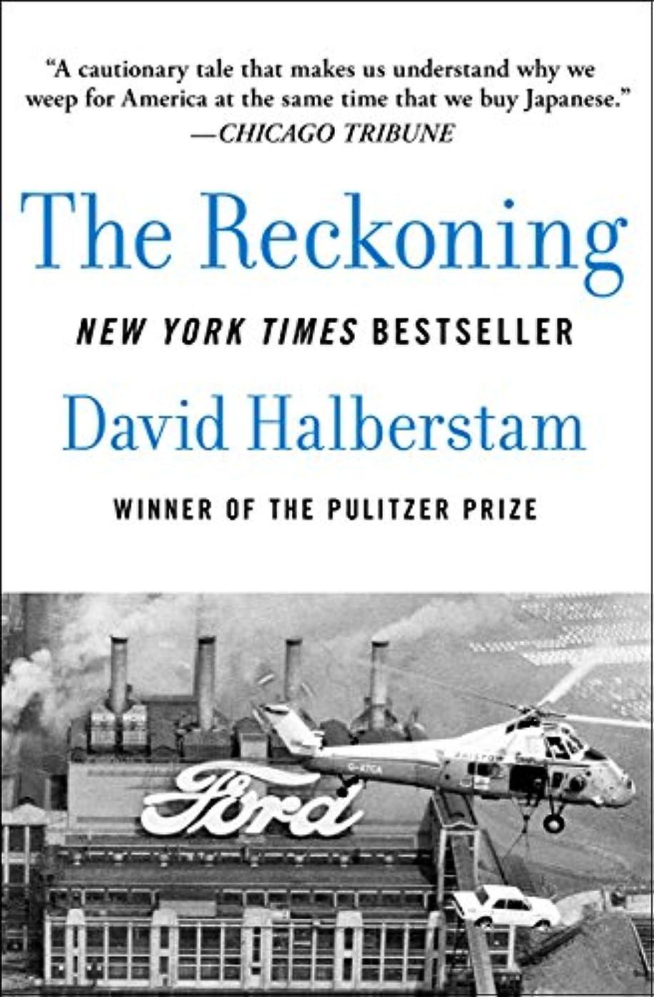 ジェームズダイソン路面電車移動The Reckoning (English Edition)