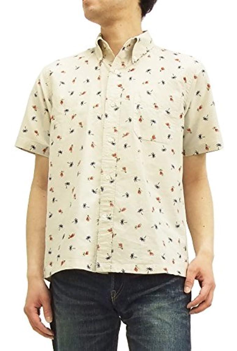 追記破壊的放棄(サンサーフ) Sun Surf ボタンダウンシャツ SS34973 フラダンサー メンズ 半袖シャツ #132 ベージュ