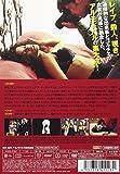 キカ [DVD] 画像