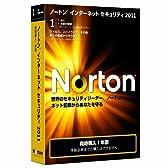 Norton Internet Security 2011 同時購入1年版