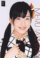 HKT48 公式グッズ 第38弾 生写真ポスター (A4サイズ) 【田島芽瑠】