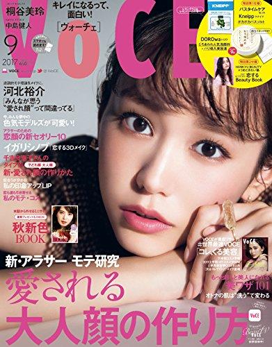 VOCE(ヴォーチェ) 2017年 09 月号 [雑誌]