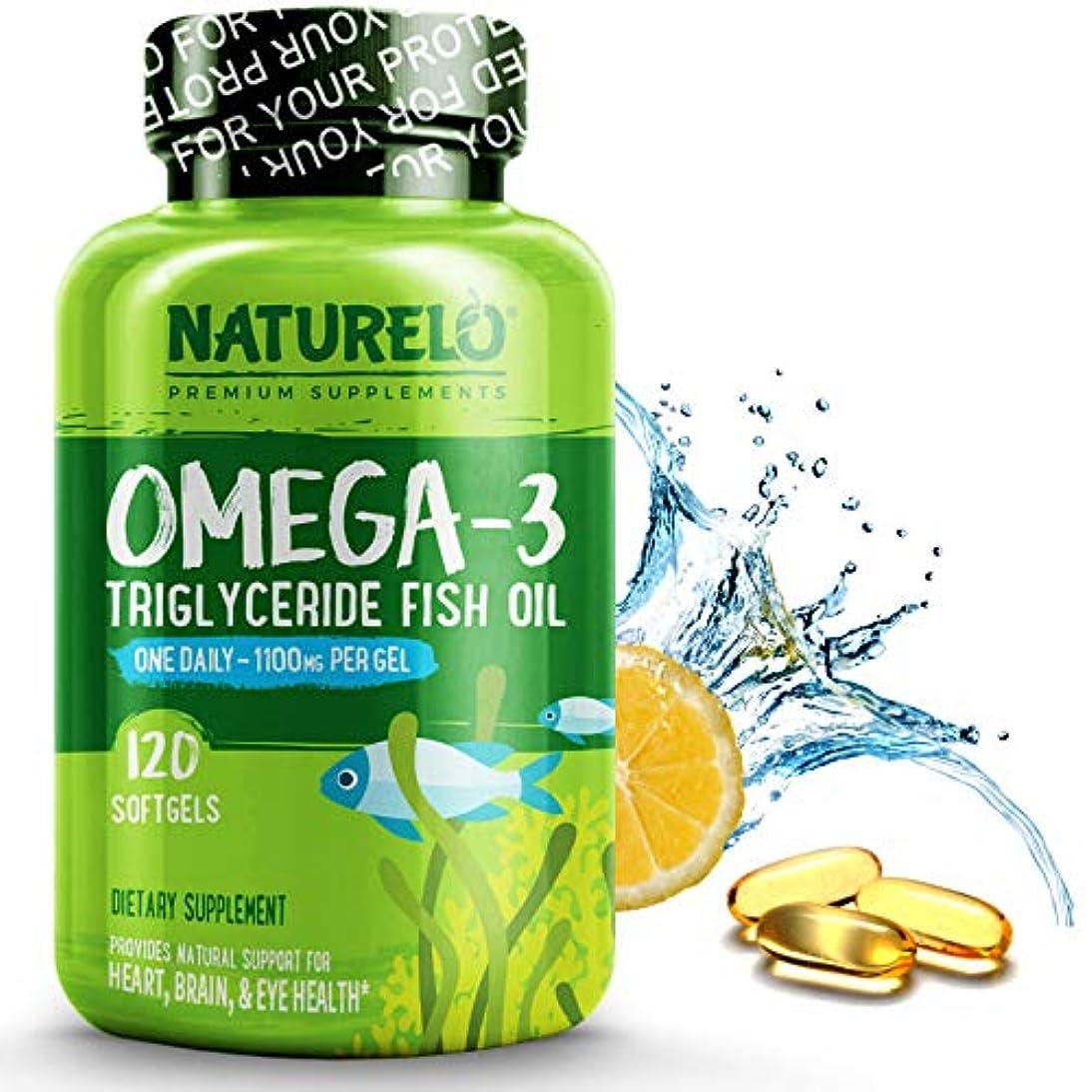 一元化する花瓶卵NATURELO プレミアム フィッシュ オイル サプリメント (120ソフトカプセル) Premium Fish Oil Supplement - 1100mg Triglyceride Omega-3 - One A...