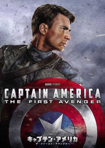 キャプテン・アメリカ/ザ・ファースト・アベンジャー [DVD]の詳細を見る