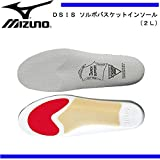 MIZUNO(ミズノ) DSISソルボバスケットインソール 13ZA8563L グレー 3L(29.5~31.0cm)