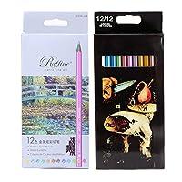 Onior プレミアム 12金属製の鉛筆は、スケッチを設定するための無毒の文房具を設定します。 便利