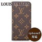 ルイ・ヴィトン ルイヴィトン ルイ・ヴィトン LOUIS VUITTON IPHONE7・フォリオ iphone7ケース スマホケース モノグラム・マロン M61905