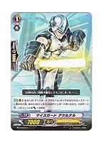 ヴァンガード 日本語版 BT14/072 海外未発売 マイスガード アケルナル (C)