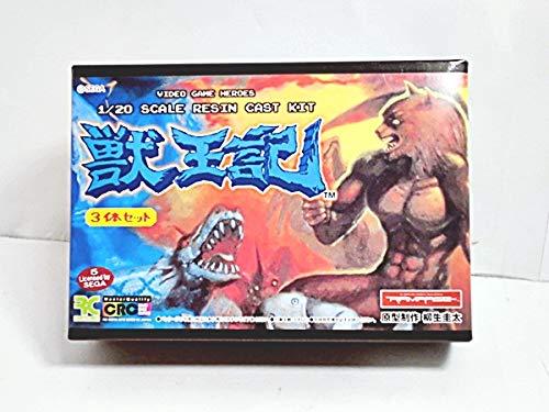 ビデオゲームヒーローズ 1/20SCALE 獣王記 3体セット レジンキャスト製組立キット
