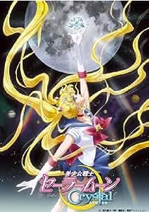 アニメ 「美少女戦士セーラームーンCrystal」Blu-ray 【通常版】13