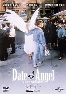 天使とデート [DVD]