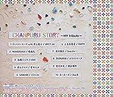 CHANPURU STORY ~HY tribute~ 画像