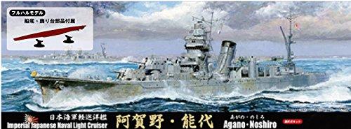 フジミ模型 1/700 特シリーズ No.91EX-1 日本海軍軽巡洋艦 能代 (艦底・飾り台部品付き) プラモデル 特91EX-1