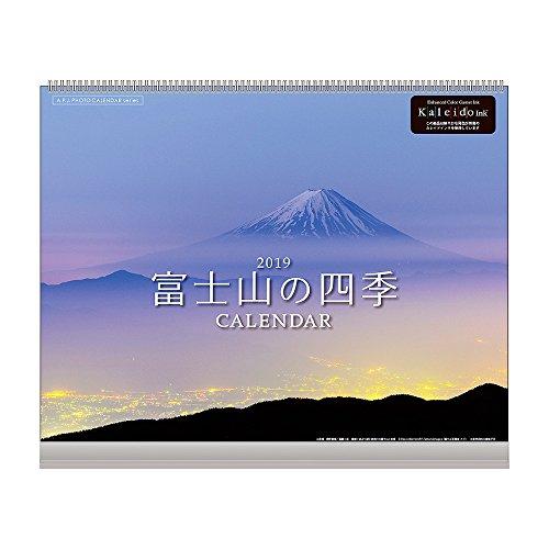 アートプリントジャパン 2019年 富士山の四季 カレンダー vol.046 1000100983