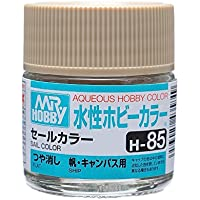 【水溶性アクリル樹脂塗料】水性ホビーカラー H85 セールカラー
