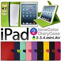 2トーン 手帳型 ケース iPad mini ネイビーxライム アイパッド カバー ダイアリー 横開き型 iPadシリーズ対応