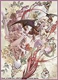 Scarlet Agents 東方Project ☆『レミリアスリーブGX第肆弾/illust:とりのあくあ』★ 【コミックマーケット89/C89】