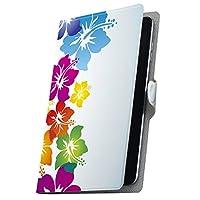 タブレット 手帳型 タブレットケース タブレットカバー カバー レザー ケース 手帳タイプ フリップ ダイアリー 二つ折り 革 ハイビスカス カラフル 002074 BNT-791W BLUEDOT ブルードット bnt791w2gx bnt791w2gx-002074-tb