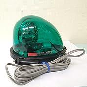 パトライト 流線型回転灯 (緑色 ) 4ヶ所マグネットタイプ DC12V HKFM-101-G