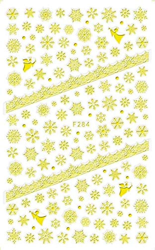 混乱子音マイナスSUKTI&XIAO ネイルステッカー 1枚の釘のクリスマスの設計3D雪の花の釘のステッカーの青/黒/白/銀/金の付着力の押す釘の装飾、F284金