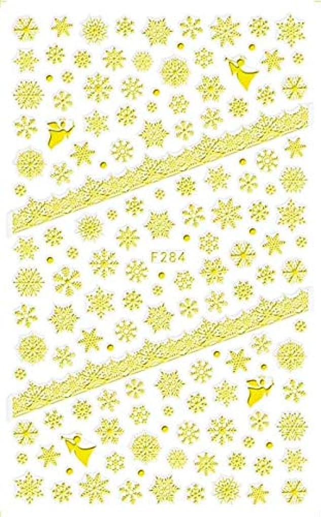 痴漢ミュウミュウ平方SUKTI&XIAO ネイルステッカー 1枚の釘のクリスマスの設計3D雪の花の釘のステッカーの青/黒/白/銀/金の付着力の押す釘の装飾、F284金