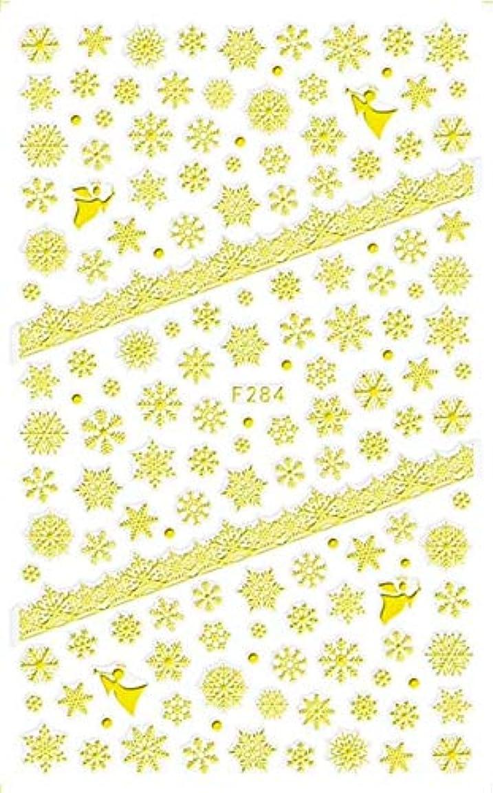 スケジュール草社会主義者SUKTI&XIAO ネイルステッカー 1枚の釘のクリスマスの設計3D雪の花の釘のステッカーの青/黒/白/銀/金の付着力の押す釘の装飾、F284金
