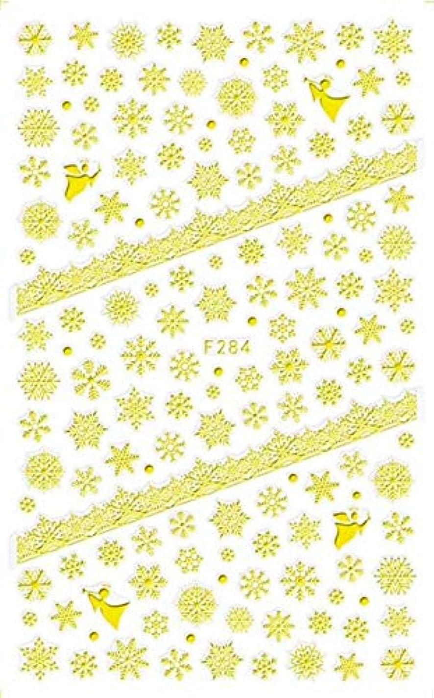 何よりも赤ちゃん十年SUKTI&XIAO ネイルステッカー 1枚の釘のクリスマスの設計3D雪の花の釘のステッカーの青/黒/白/銀/金の付着力の押す釘の装飾、F284金