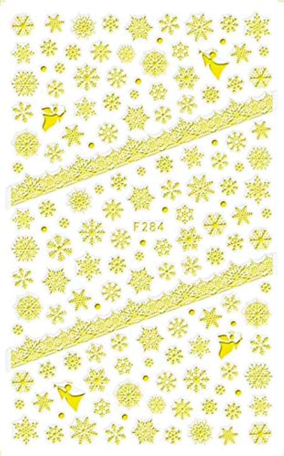 若さ冷蔵庫時代SUKTI&XIAO ネイルステッカー 1枚の釘のクリスマスの設計3D雪の花の釘のステッカーの青/黒/白/銀/金の付着力の押す釘の装飾、F284金