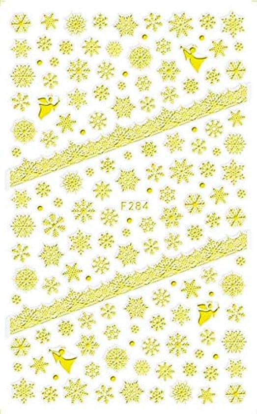 不正直従事した非アクティブSUKTI&XIAO ネイルステッカー 1枚の釘のクリスマスの設計3D雪の花の釘のステッカーの青/黒/白/銀/金の付着力の押す釘の装飾、F284金