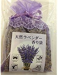 ◆天然ラベンダー?ポプリ香り袋 巾着<小>◆Aroma Lavender /Hokkaido